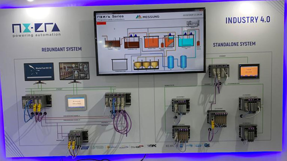 power distribution control system software